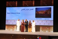 Best Cultural Show Global Village