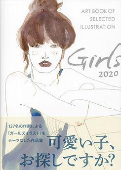 artbookofselectedillustration_girls2020_