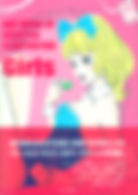 artbookofselectedillustration_girls_webw