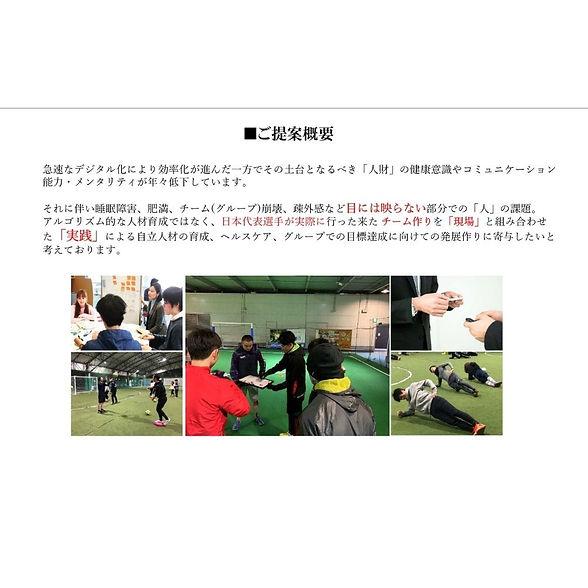 名称未設定のデザイン (5).jpg