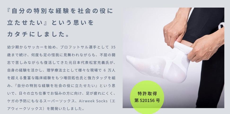 Airweek.jpg