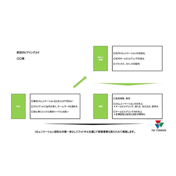 名称未設定のデザイン (6).jpg