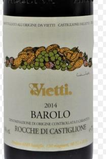 Barolo 2014 Rocche di Castiglione DOCG -Vietti