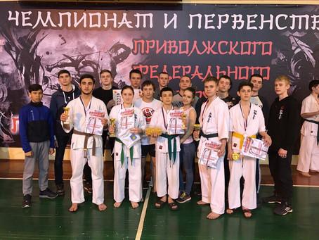 Сборная области завоевала 9 медалей на ПФО