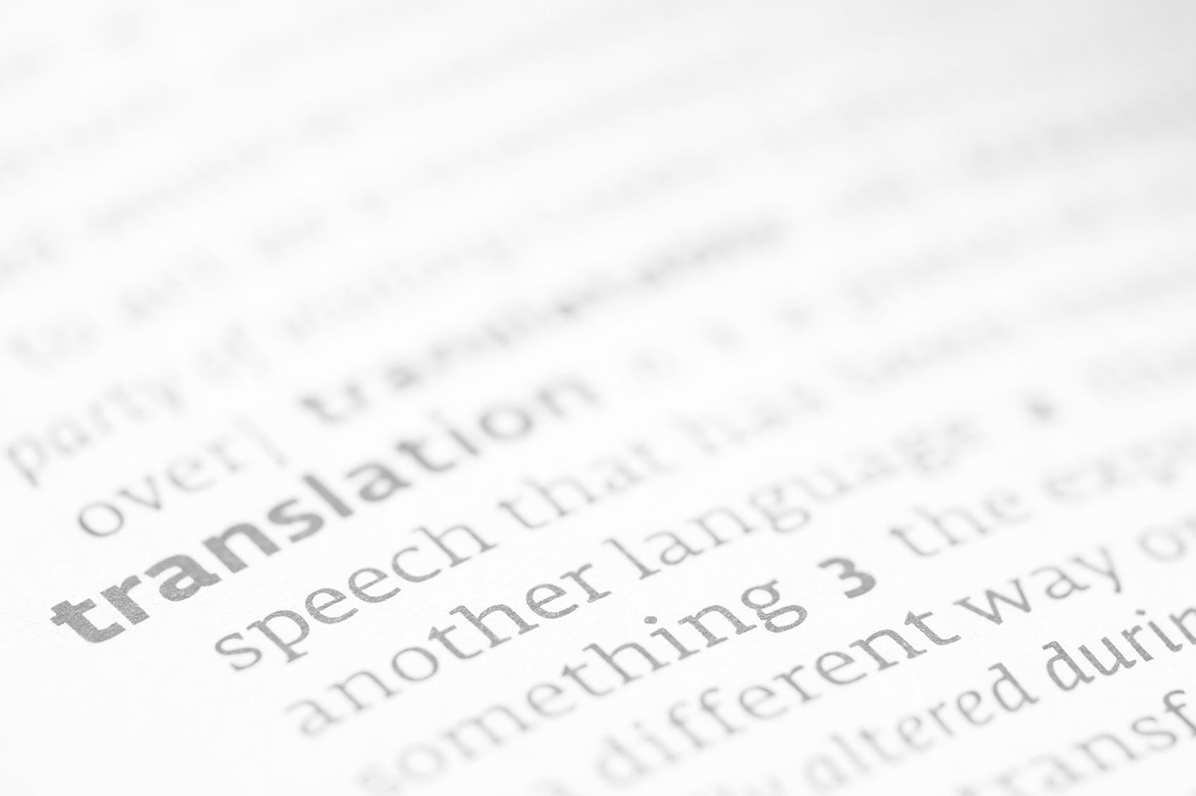 cv-traductor
