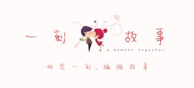 A Moment Together logo 2.jpg