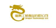 Dragon Technology Logo V2.jpg