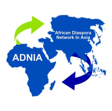 ADNIA logo.jpg