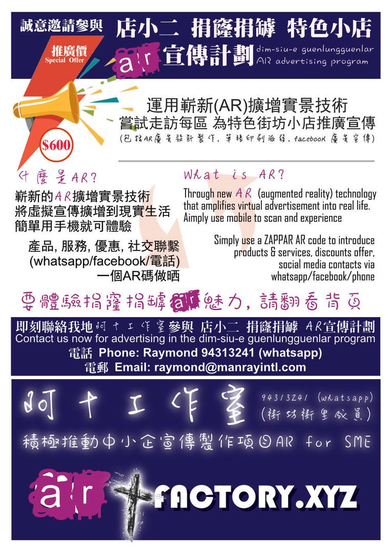 guenlungguenla leaflet test1.jpg