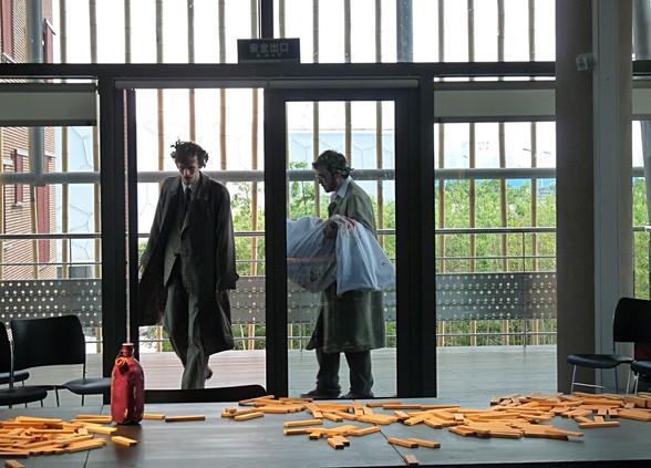 ZONE, d'après Les Bacchantes, 2010