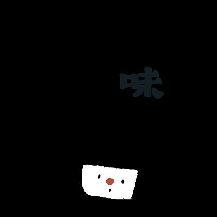 美味しんぼ弁当ロゴマーク