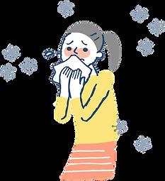 症状:アレルギー