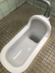 和式トイレafter
