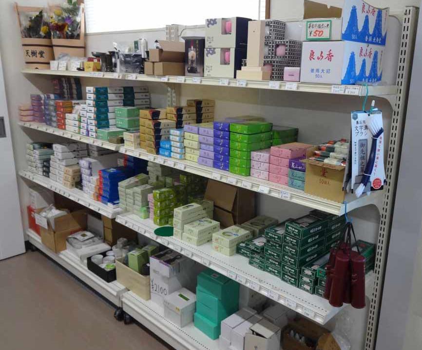 お線香は普段使いからギフト用まで豊富な品揃え