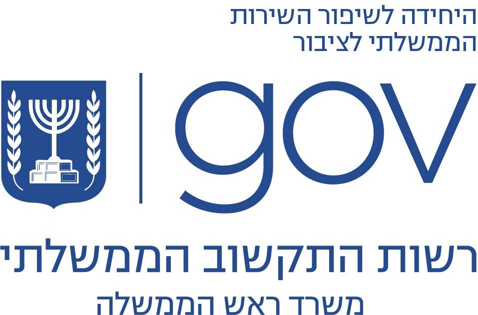 CIO_Master_Logo