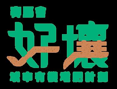 FSG_Logo_standard_rgb_20210419-01.png