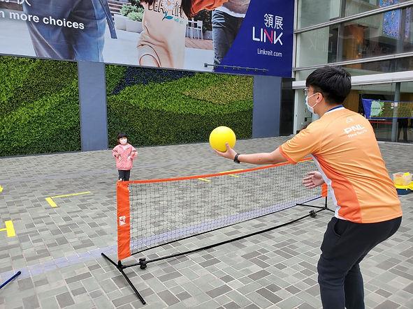 手綿球在綠運會.jpg