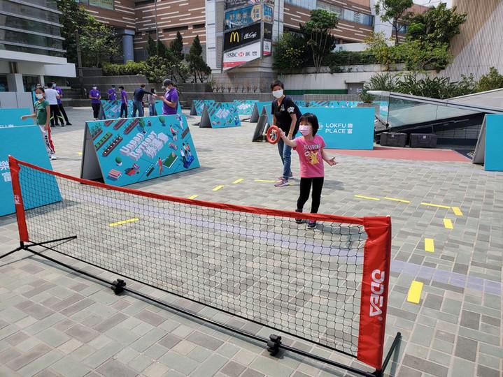 Urban Retreat 2021 圈網球