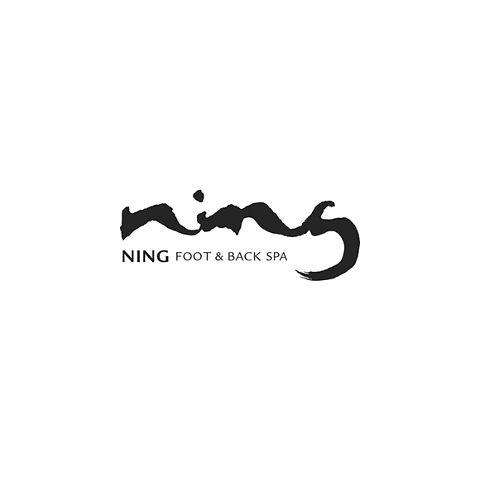 Ning Spa.jpg