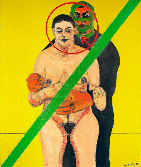 Untitled, 2008, Oil on canvas, 145 x 120 cm