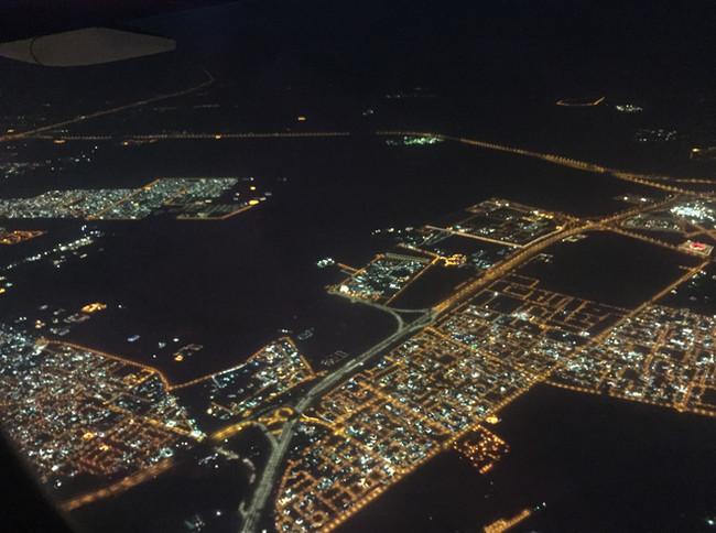 Doha from top, Qatar!