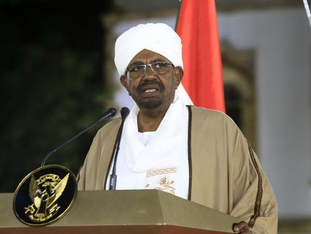 Another National Emergency in Sudan