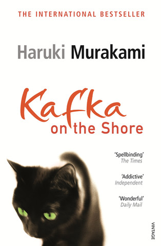 Upon Reading Kafka on the Shore - A Review