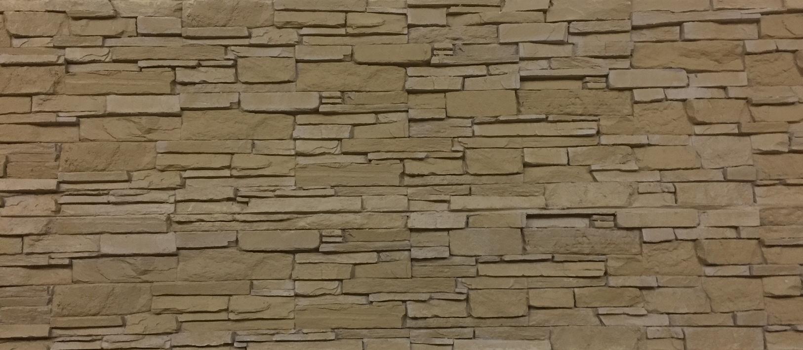Granada Stone - Buff