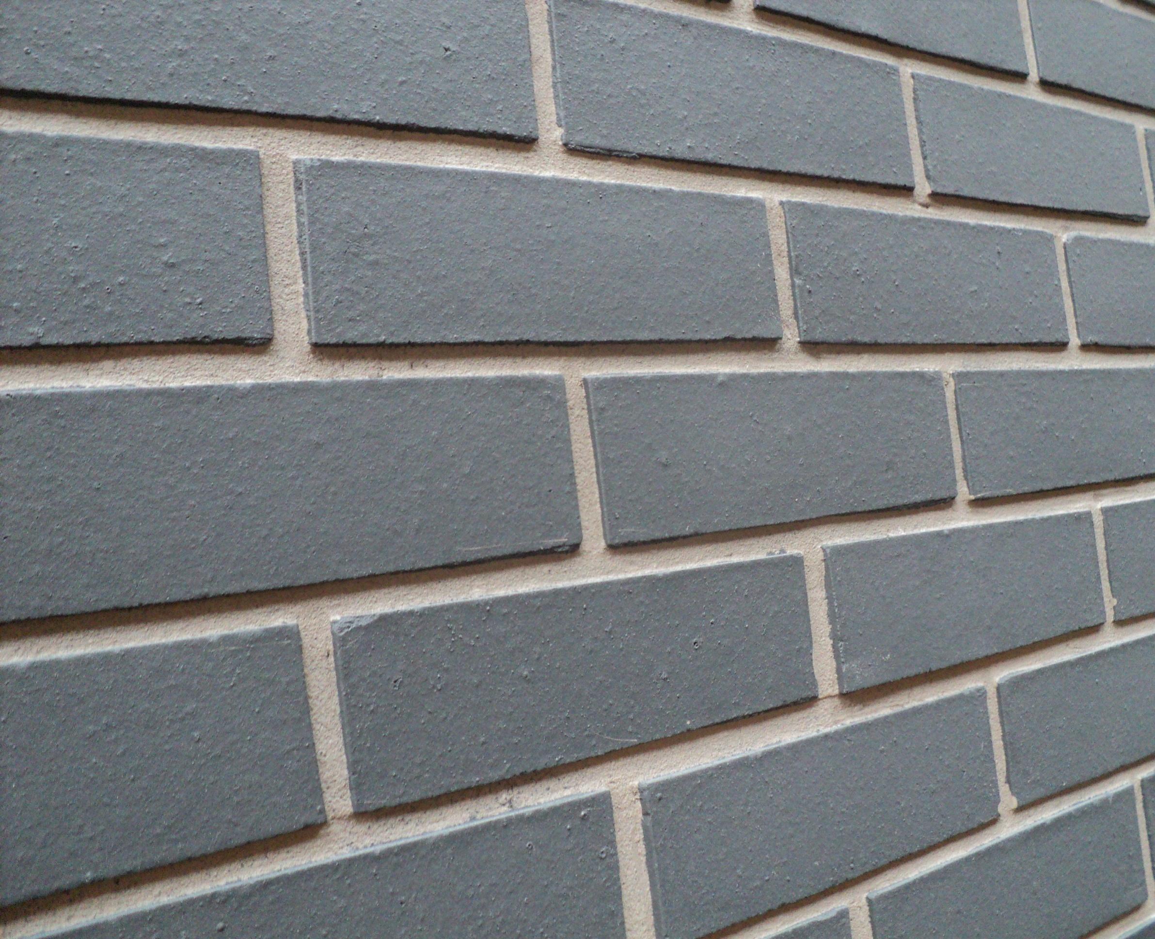 Baggeridge Blue Engineering Brick Effect