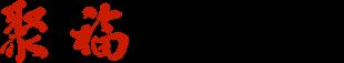 red-logo-restaurant-NEW-2010-v2.png