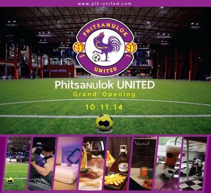 Phitsanulok United