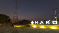 Hako Town