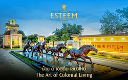 The Esteem Chiang Mai