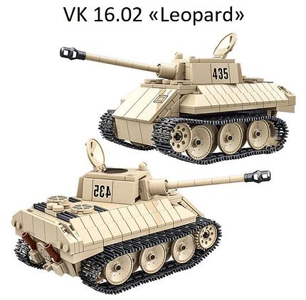 Tank_1.png