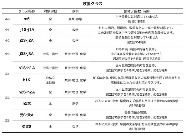 D5592F3E-AE00-4FFC-8BE7-9620186D360B.jpe