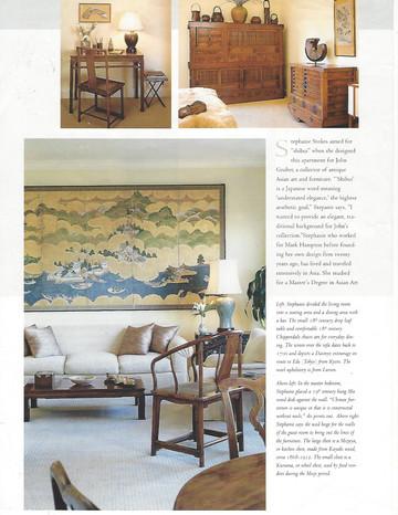 Design Times - Asian Collector 1.jpg