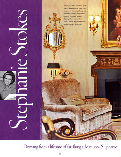 Decor-Magazine-2008-Stokes-1.jpg