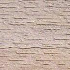 Aurora Ivory Thin Veneer