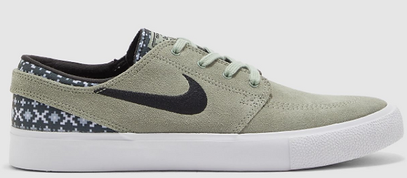 Giày Nike SB Zoom Janoski RM PRM 100% chính hãng