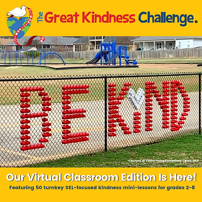 GKC - Virtual Classroom Edition Announce