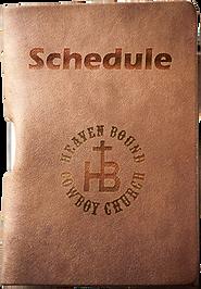 HBCC schedule