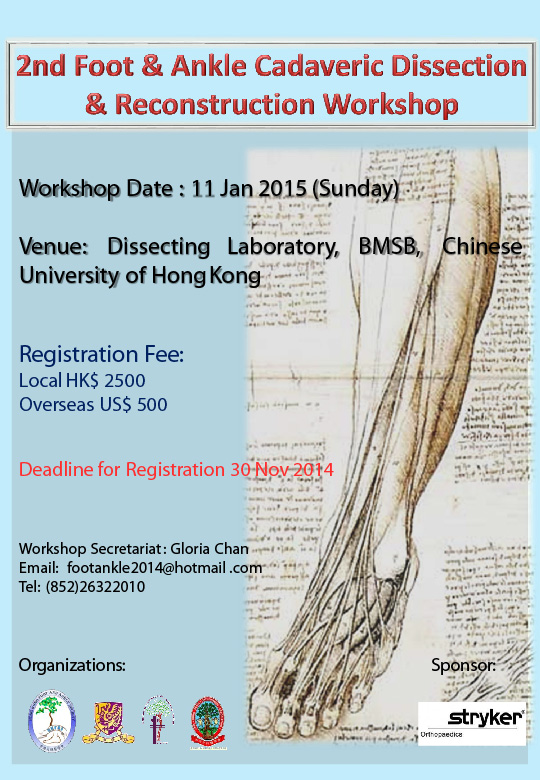 2015 Jan Workshop