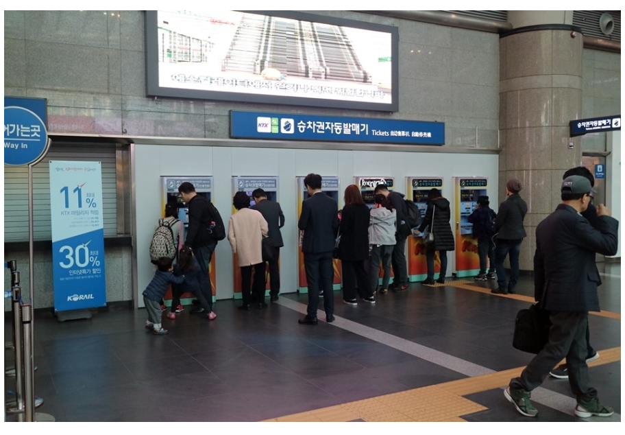 You can use automatic ticket machines.
