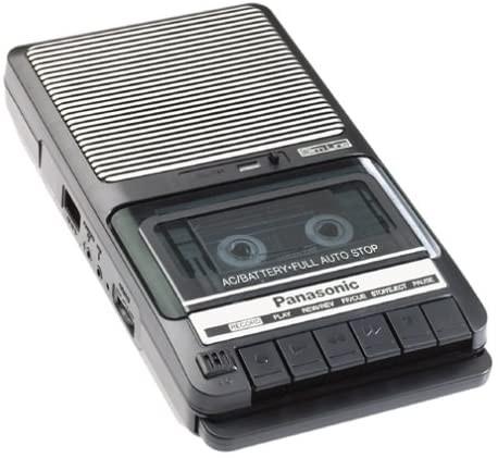 Audio Recording Miracle Device