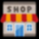 omise_shop_tatemono.png