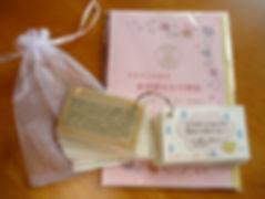 【40の真偽カード&証し本】