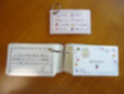【みことばかえる塾カード100】