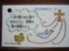 カード写真