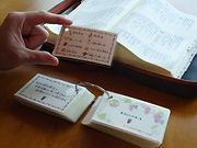 みことばかえる塾カード100