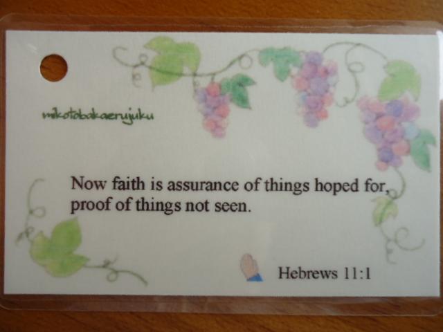 信仰と祈り